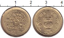 Изображение Монеты Непал 20 пайс 1978 Латунь UNC