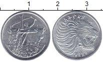 Изображение Монеты Эфиопия 1 цент 1977 Алюминий UNC