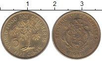 Изображение Монеты Сейшелы 5 центов 1981 Латунь UNC