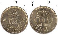 Изображение Монеты Макао 10 авос 2007 Латунь UNC