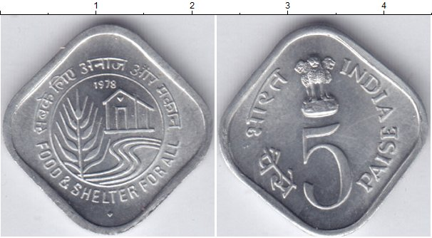 Картинка Монеты Индия 5 пайс Алюминий 1978