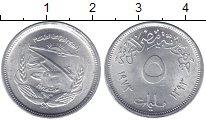 Изображение Монеты Египет 5 миллим 1973 Алюминий UNC