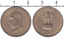 Изображение Монеты Индия 20 пайса 1969 Латунь UNC