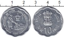 Изображение Монеты Индия 10 пайса 1980 Алюминий UNC