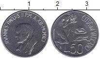 Изображение Монеты Ватикан 50 лир 1991 Сталь UNC