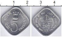 Изображение Монеты Индия 5 пайс 1976 Алюминий UNC