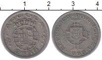 Изображение Монеты Ангола 2 1/2 эскудо 1956 Медно-никель UNC