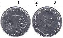 Изображение Монеты Ватикан 50 лир 1992 Сталь UNC