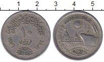 Изображение Монеты Египет 10 пиастров 1976 Медно-никель XF Открытие  Суэцкого