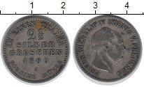 Изображение Монеты Пруссия 2 1/2 гроша 1860 Серебро XF-