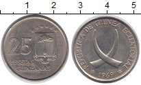 Изображение Монеты Экваториальная Гвинея 25 песет 1969 Медно-никель XF