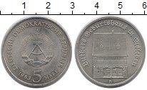 Изображение Монеты ГДР 5 марок 1983 Медно-никель UNC- Родной дом Мартина Л