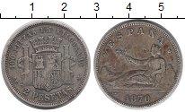 Изображение Монеты Испания 2 песеты 1870 Серебро XF- Временное правительс