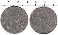 Изображение Монеты Конго Заир 20 макута 1978 Медно-никель XF