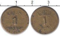Изображение Монеты Ливан 1 пиастр 1941 Латунь XF-