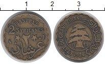 Изображение Монеты Ливан 2 пиастра 1924 Латунь XF-