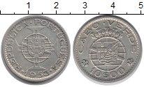 Изображение Монеты Кабо-Верде 10 эскудо 1953 Серебро XF Португальская колони