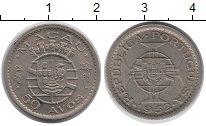 Изображение Монеты Китай Макао 50 авос 1952 Медно-никель XF+