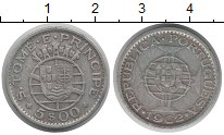 Изображение Монеты Сан-Томе и Принсипи 5 эскудо 1962 Серебро XF Португальская колони
