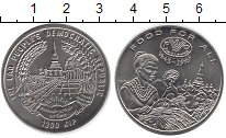 Изображение Монеты Лаос 1.200 кип 1995 Медно-никель UNC 50 лет ФАО