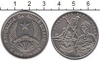 Изображение Монеты Гвинея-Бисау 2000 песо 1995 Медно-никель UNC 50 лет ФАО