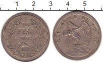 Изображение Монеты Чили 1 песо 1933 Медно-никель XF Кондор