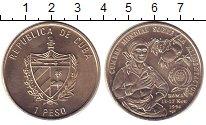Изображение Монеты Куба 1 песо 1996 Медно-никель UNC ФАО