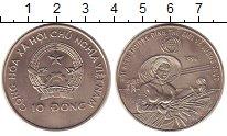Изображение Монеты Вьетнам 10 донг 1996 Медно-никель UNC