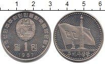 Изображение Монеты Северная Корея 1 вон 1987 Медно-никель UNC