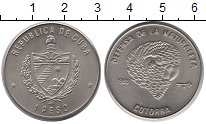 Изображение Монеты Куба 1 песо 1985 Медно-никель UNC