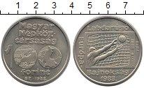 Изображение Монеты Венгрия 100 форинтов 1988 Медно-никель UNC