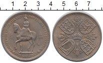 Изображение Монеты Великобритания 5 шиллингов 1953 Медно-никель UNC
