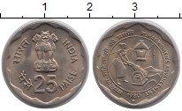 Изображение Монеты Индия 25 пайс 1980 Медно-никель UNC