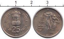 Изображение Монеты Индия 25 пайса 1981 Медно-никель UNC