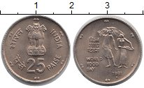 Изображение Монеты Индия 25 пайс 1981 Медно-никель UNC