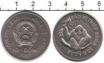 Изображение Монеты Вьетнам 10 донг 1987 Медно-никель UNC Защитим  дикую  прир