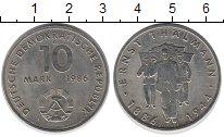 Изображение Монеты ГДР 5 марок 1986 Медно-никель UNC-