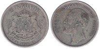 Изображение Монеты Швеция 2 кроны 1878 Серебро VF Оскар II