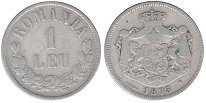 Изображение Монеты Румыния 1 лей 1873 Серебро XF-