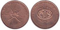 Изображение Монеты Оман 10 байз 1995 Бронза UNC
