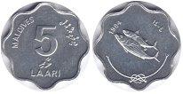 Изображение Монеты Мальдивы 5 лари 1984 Алюминий UNC- Рыбы