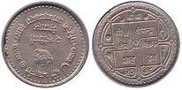 Изображение Монеты Непал 2 рупии 1982 Медно-никель UNC