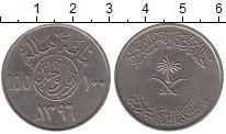 Изображение Монеты Саудовская Аравия 100 халал 1976 Медно-никель XF
