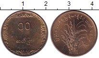 Изображение Монеты Бирма 10 пья 1983 Латунь UNC ФАО. Рис