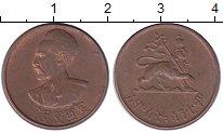 Изображение Монеты Эфиопия 5 центов 1943 Медь XF