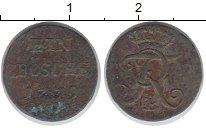 Изображение Монеты Пруссия 1 грош 1779 Серебро VF Фридрих II