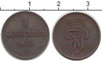 Изображение Монеты Ольденбург 1 шварен 1856 Медь XF Николаус Фридрих Пет