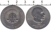 Изображение Монеты ГДР 5 марок 1983 Медно-никель UNC Макс  Планк