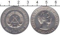 Изображение Монеты ГДР 10 марок 1966 Серебро UNC
