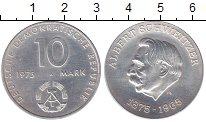 Изображение Монеты ГДР 10 марок 1975 Серебро UNC